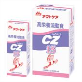 【ポイント13倍相当】クリニコCZ1.5(200) 200ml×30パック(発送までに7~10日かかります・ご注文後のキャンセルは出来ません)