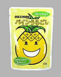 【ポイント13倍相当】ホリカフーズ株式会社 オクノス(OKUNOS)パインうらごし 1,000g×10袋(発送までに7~10日かかります・ご注文後のキャンセルは出来ません)