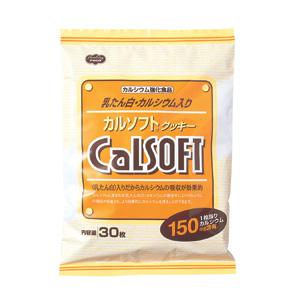 【ポイント13倍相当】ヘルシーフード株式会社 カルソフトクッキー  150g 20袋(発送までに7~10日かかります・ご注文後のキャンセルは出来ません)