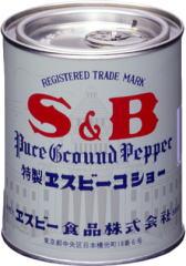 【ポイント13倍相当】ヱスビー食品特製エスビーコショー200g×4×10(40缶入)(発送までに7~10日かかります・ご注文後のキャンセルは出来ません)
