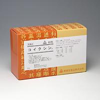 【第2類医薬品】【8月25日までポイント5倍】「いぼとり」生薬製剤剤盛堂薬品 ホノミ・コイクシン 60包【この商品は注文後のキャンセルができませんので、ご購入前に体質などをご相談くださいませ。】
