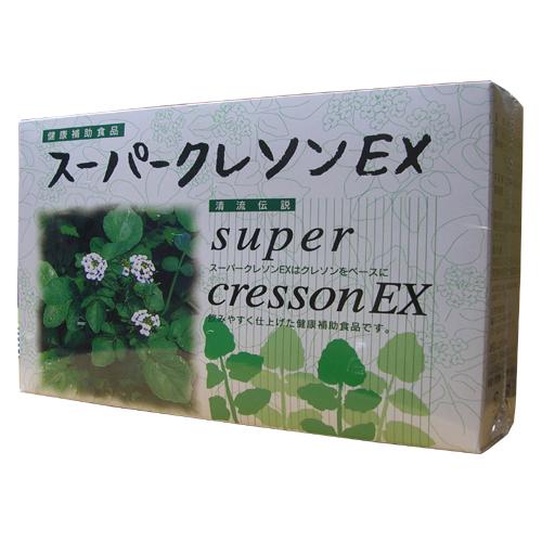 【ポイント13倍相当】LSコーポレーション『スーパークレソンEX1.5g×60袋』(ご注文後のキャンセルは出来ません)(商品発送までにお時間がかかる場合がございます)
