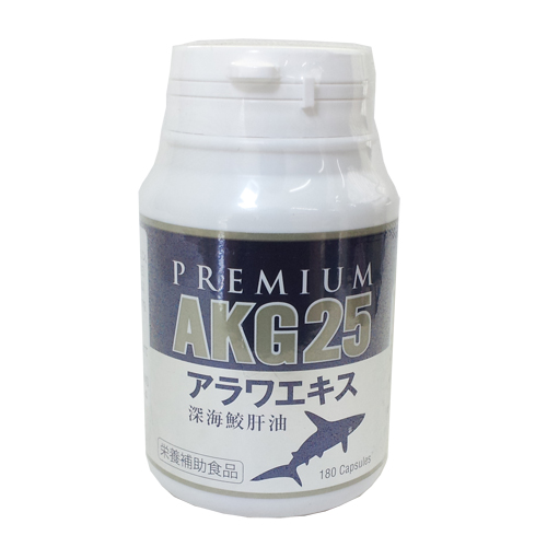 【ポイント13倍相当】アオテアロア『AKG25 アラワエキス 400mg×180粒』(ご注文後のキャンセルは出来ません)(商品発送までにお時間がかかる場合がございます)
