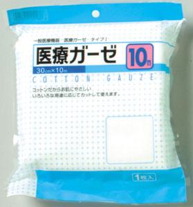 【ポイント13倍相当】JVPB川本産業VV 医療ガーゼ 10m×20個セット(この商品は注文後のキャンセルができません)