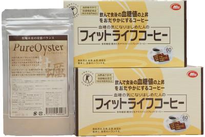 【ポイント13倍相当】【カラダ改善計画】【ご購入者様限定限定セット】『ピュアオイスター 120粒(1か月分)』+『フィットライフコーヒー  8.5g×120包(60包×2個)』セット
