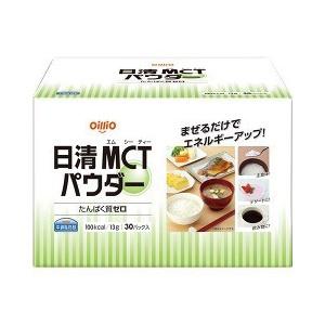 【ポイント13倍相当】日清オイリオ株式会社日清MCTパウダー ( 13g×30パック )×4セット