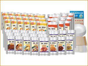 【本日ポイント5倍相当】(ただいま入荷未定です。1604)アルファフーズ株式会社美味しい防災食ファミリーセット(保存水無)FS34(商品発送まで6-10日間程度かかります)