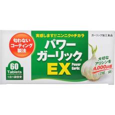 【ポイント13倍相当】株式会社健康増進パワーガーリックEX 60粒