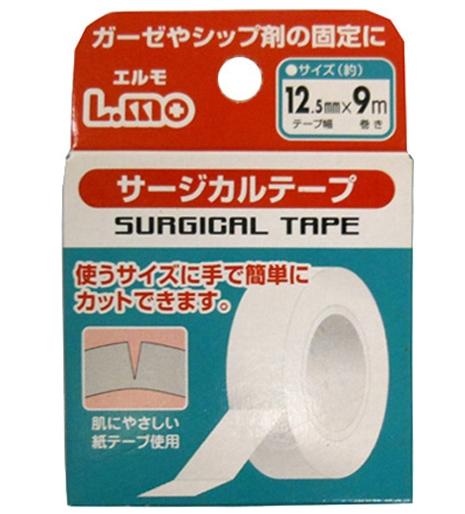 【ポイント13倍相当】日進医療器株式会社 エルモサージカルテープ12.5mm×9m×40個セット