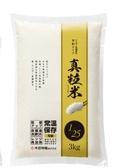 【本日ポイント5倍相当】バイオテックジャパンたんぱく質調整米 真粒米1/25 3kg×6袋(発送までに5日前後かかります・ご注文後のキャンセルは出来ません)