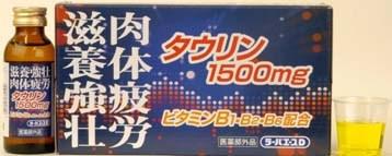 【ポイント13倍相当】株式会社廣貫堂 ラーバエースD100ml×200本【医薬部外品】 【この商品は注文後のキャンセルができませんので、ご購入前に体質などをご相談くださいませ。】