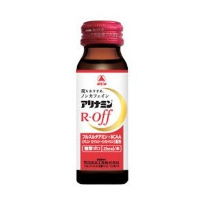 【ポイント13倍相当】武田薬品工業アリナミンR オフ(50mL×50本入)(医薬部外品)