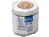 【ポイント13倍相当】白十字株式会社フリータイ5×4.5 18個入【この商品は注文後到着まで5~7日かかる場合がございます】