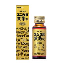 【第2類医薬品】佐藤製薬株式会社ユンケル黄帝液 30ml×30本入り