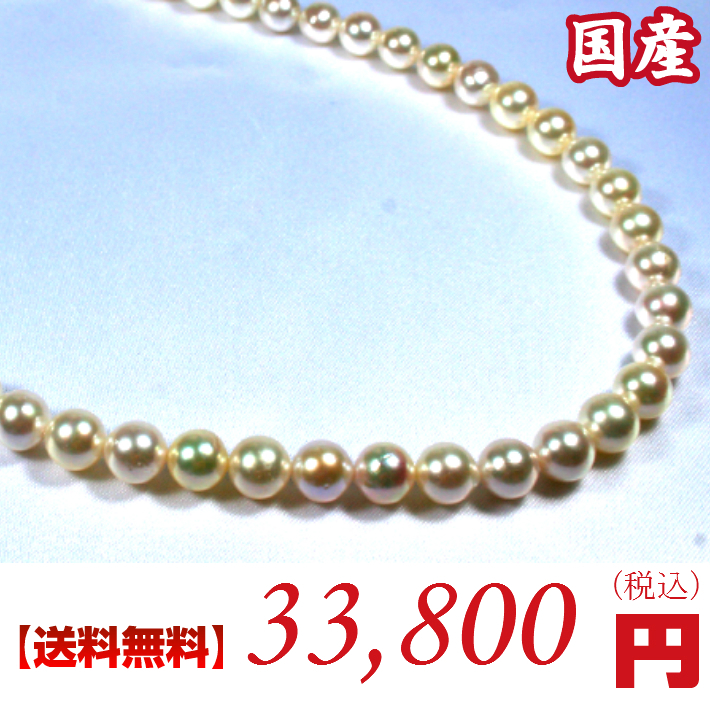 akoya with winterson golden yellow in pearl clasp necklace gold
