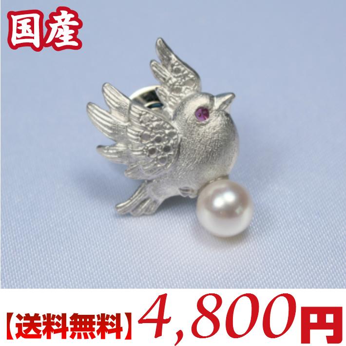 kobe-pearl-antique