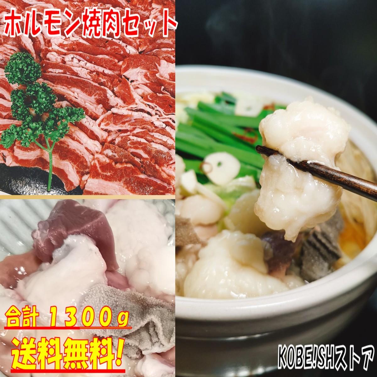 レシピ 牛 ホルモン