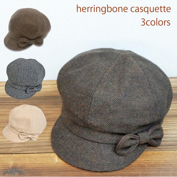 Wool blend herringbone * perfectly round casquette