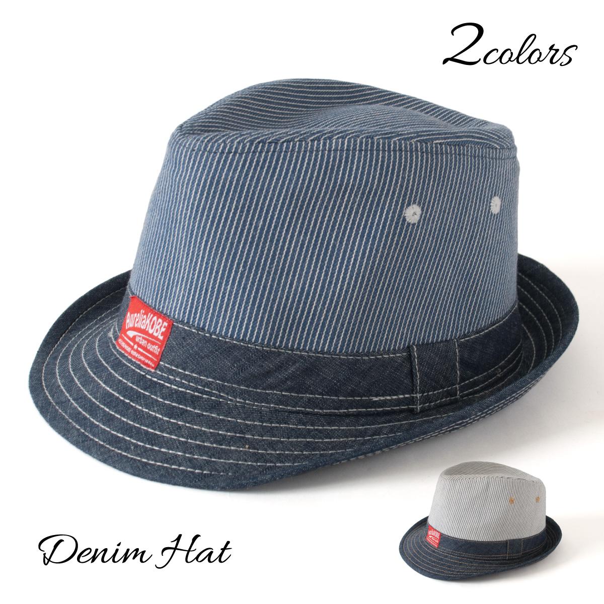 帽子 KIDS ストライプ 子供帽子 ハット キッズデニム中折れハット 今だけスーパーセール限定 デニム キッズ 子供 中折れ帽子帽子 通販 春夏帽子