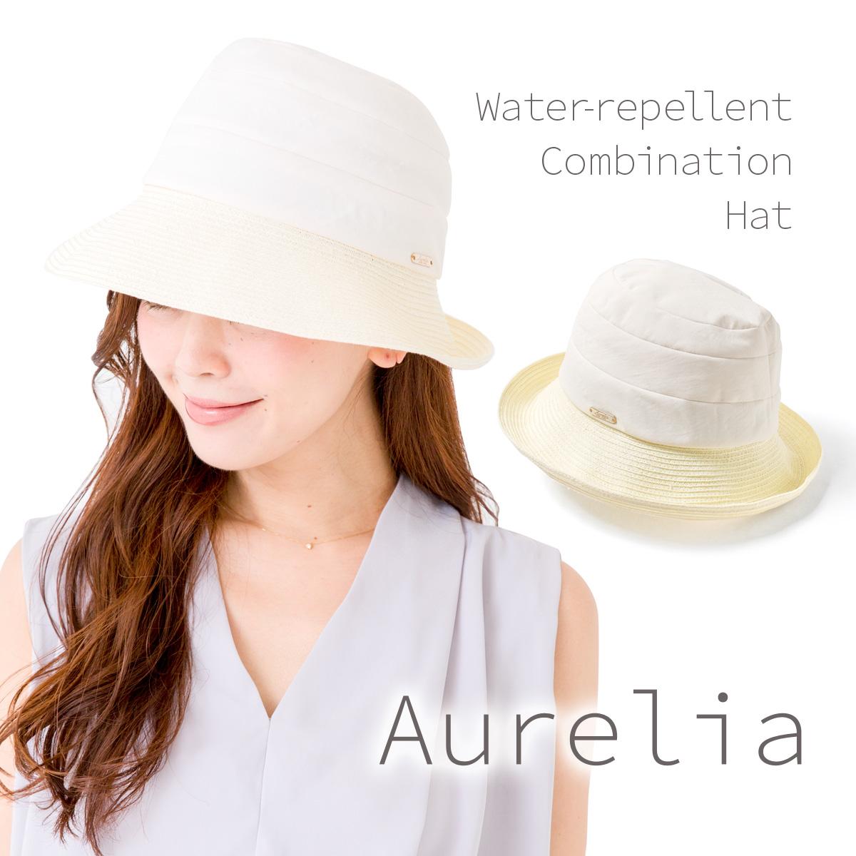 Aurelia 撥水ナイロンコンビハット【日本製】【送料無料】 帽子 レディース