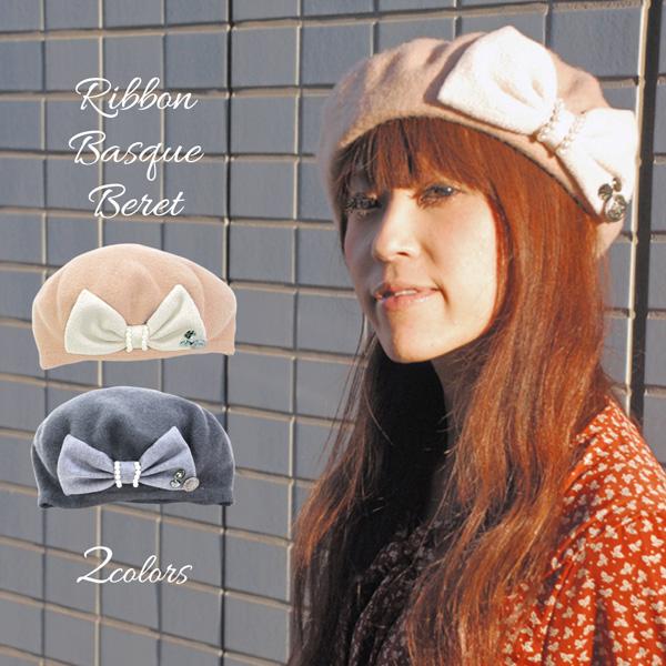 レトロ ガーリー パール ボタン 母の日 2021 バスクスタイルベレー 新作送料無料 ギフト 春の新作シューズ満載 リボン付き 帽子 レディース メール便対応