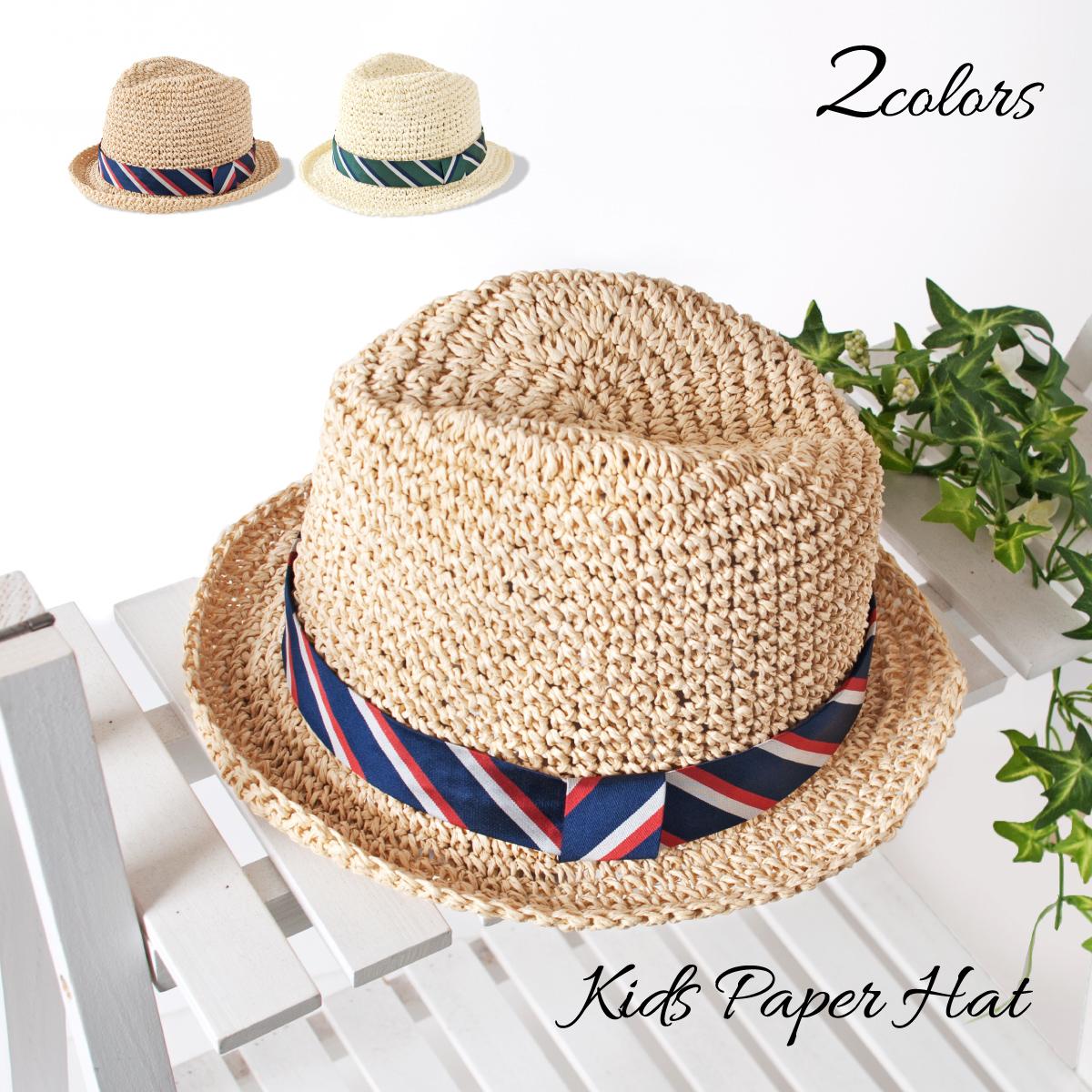 帽子 KIDS 子供 折りたたみ 売り込み 麦わら帽子 ペーパー素材 中折れ帽子帽子 キッズ マーケット 春夏帽子 ストライプリボンキッズペーパーハット