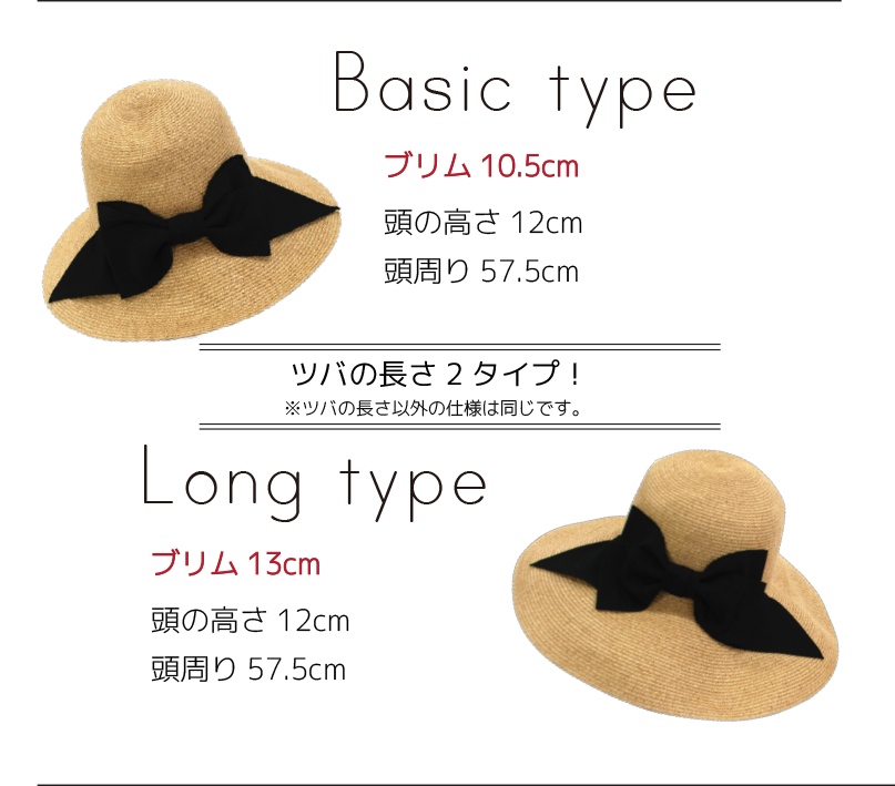 Great small face effect! Actress Hat ☆ ブレードキャペリン ☀