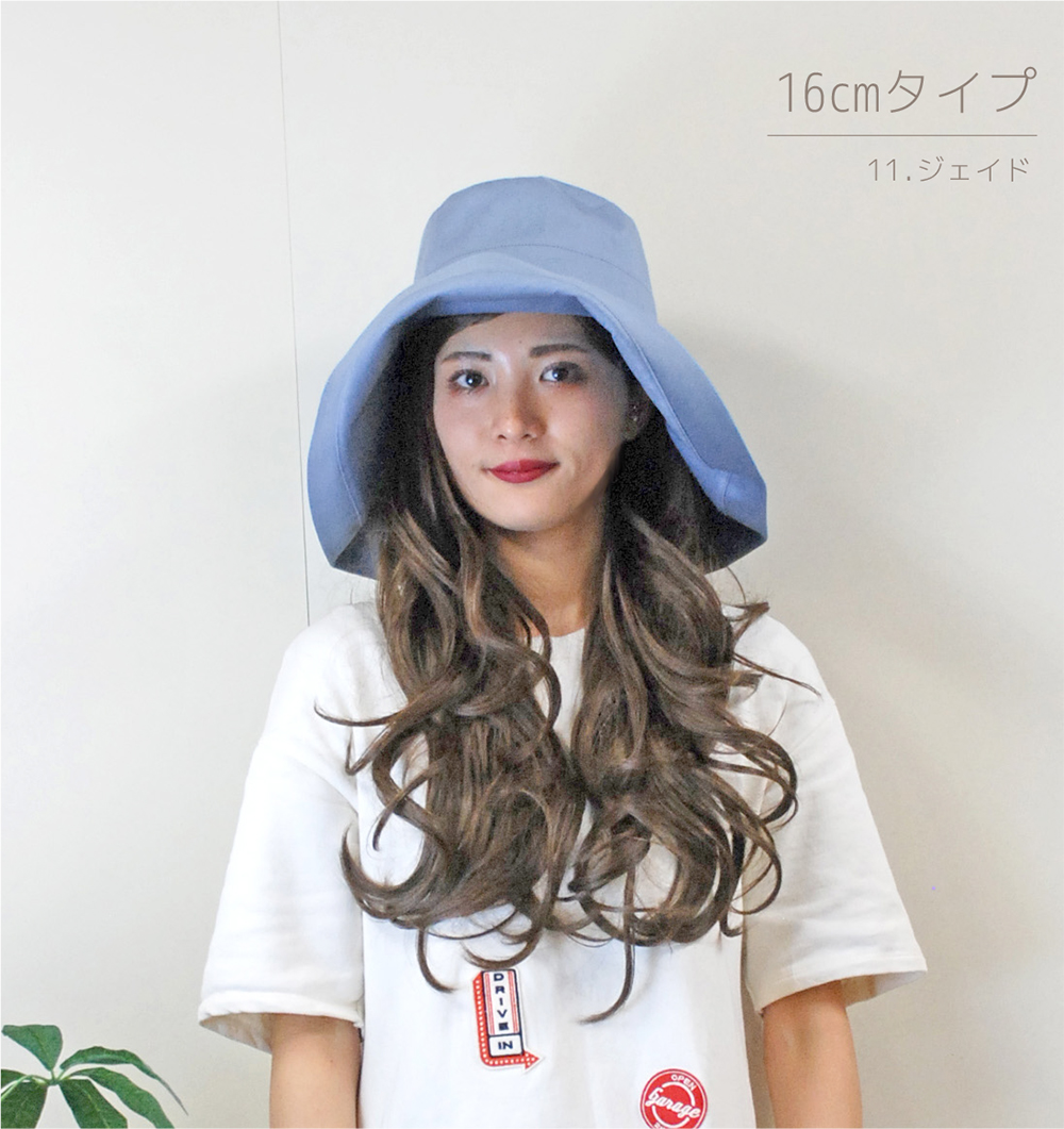 Small face effect large four-star Aurelia cotton hat (made in Japan)