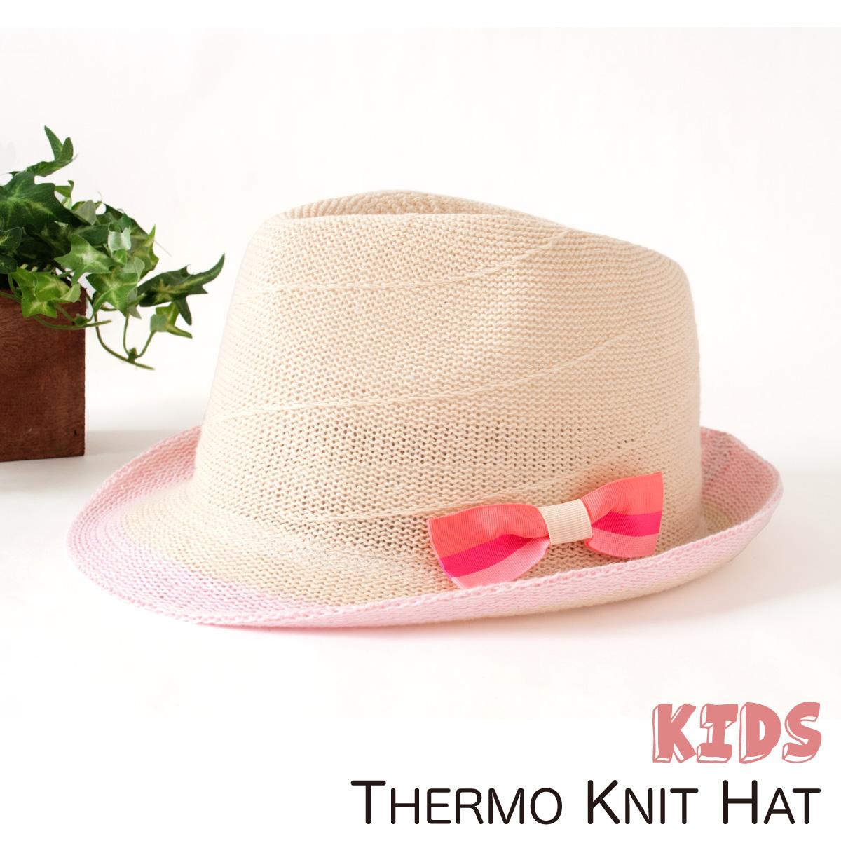 キッズ 子供帽子 お見舞い 春夏帽子 サーモハット 帽子 人気ブレゼント! サーモニット中折れ帽 子供