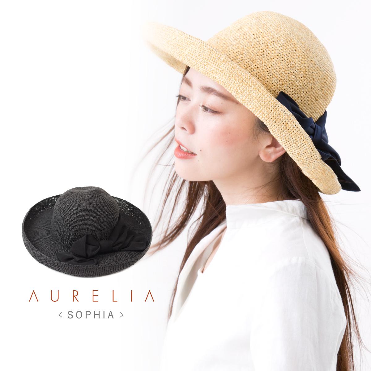 帽子 レディース アウレリア つば広 リボン 和紙 折りたたみ 母の日 ブリムアップキャペリンハット AURELIA 日本製 ギフト 誕生日 お祝い 送料無料 2021 低価格化 SOPHIA