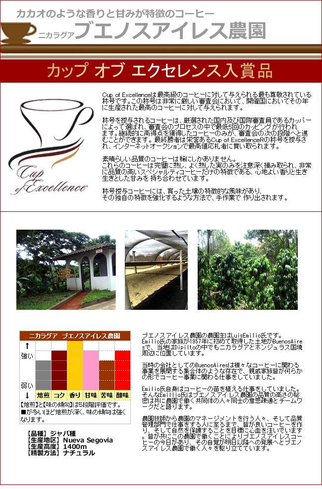【4月】当店のコーヒー全10種!ドリップコーヒー月刊のみくらべ福袋