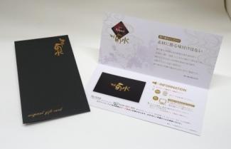 新・カタログギフト20,000円(税抜)コース/送料無料