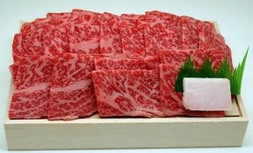 黒毛和牛ロース焼肉用 1.0kg[簡易包装]【楽ギフ_のし】