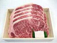 【約27%引】【父の日限定】黒毛和牛サーロインステーキ用200g×5枚[簡易包装][6/19(金)まで]
