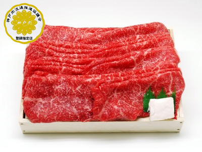 神戸牛モモすきやき用1.0kg[簡易包装]【楽ギフ_のし】