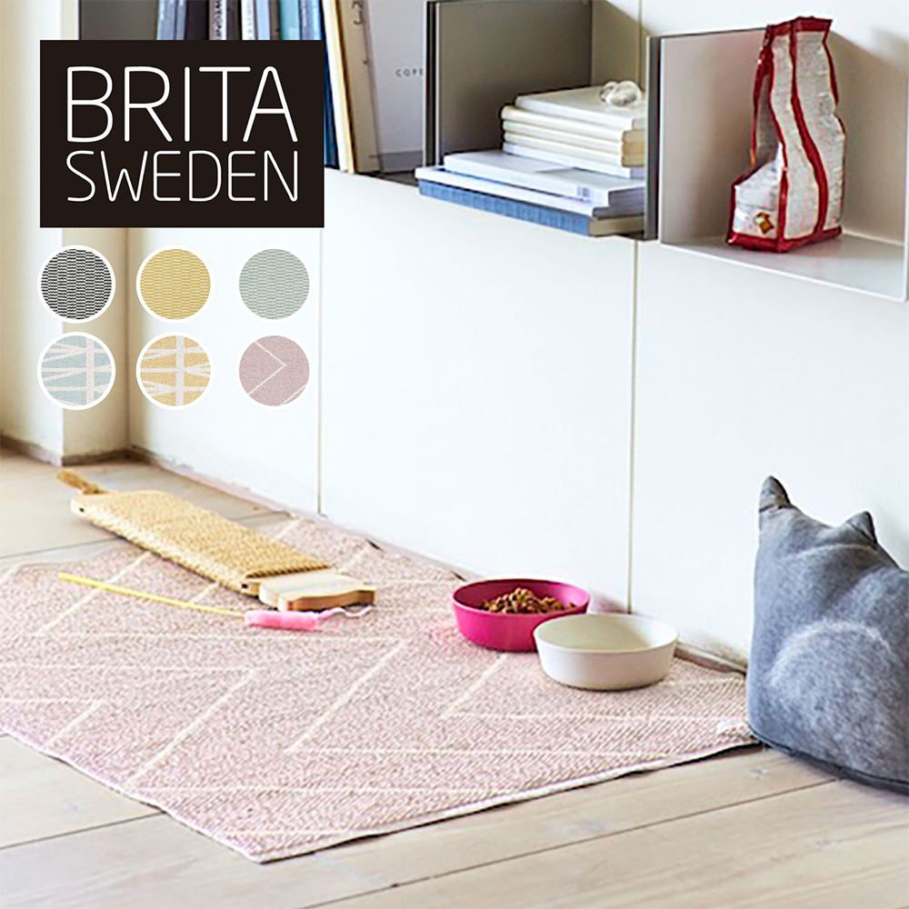 クリーンテックス プラスチックラグ 70cm×50cm| 北欧 Kleen-Tex 屋外 スウェーデン 玄関 室内 おしゃれ 滑り止め BRITA SWEDEN 洗える ブリタ 夏用 マット