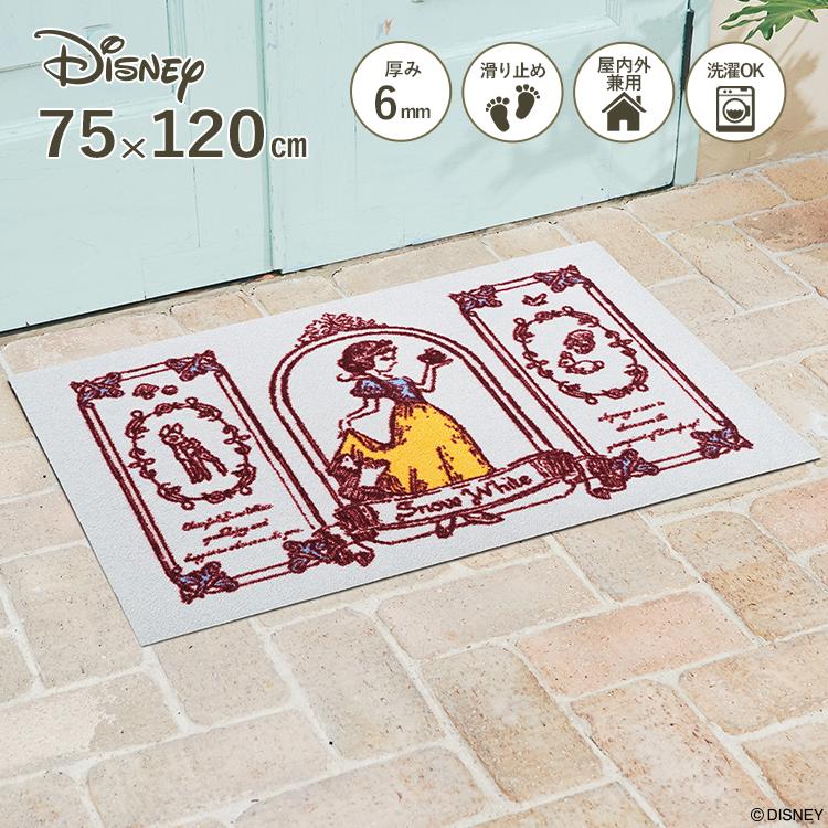 Disney Mat Collection ディズニー 玄関マット 白雪姫 75 × 120 cm | 屋外 外 パールグレー 洗える 丸洗い 薄型 おしゃれ かわいい ずれない 滑り止め エントランスマット ドアマット 国産 日本製 クリーンテックス Kleen-Tex