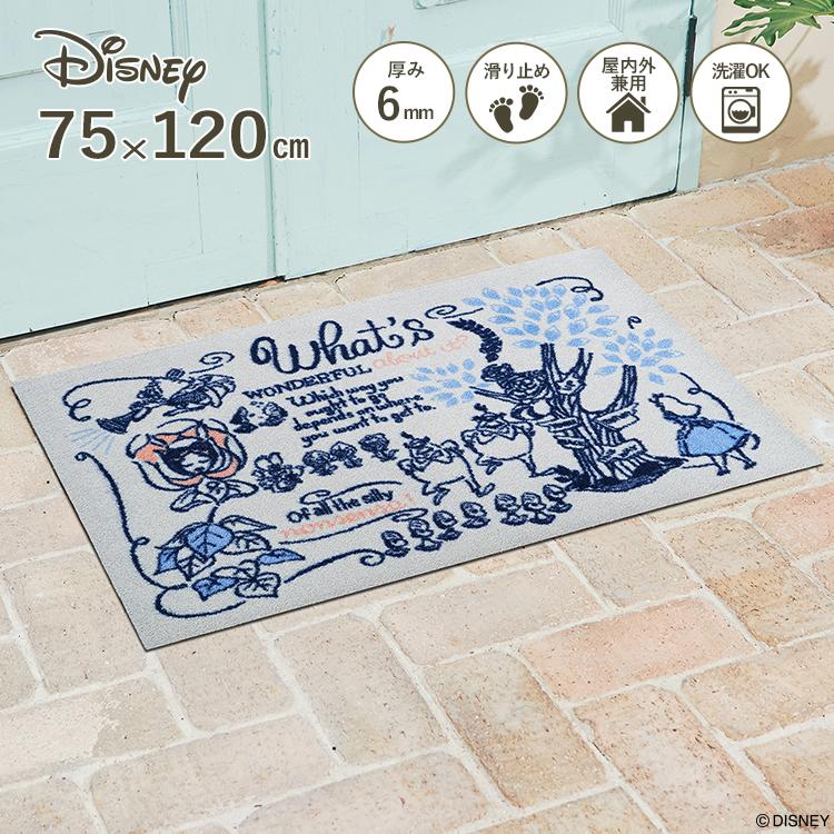 Disney Mat Collection ディズニー 玄関マット 不思議の国のアリス 75 × 120 cm | 屋外 外 パールグレー 洗える 丸洗い 薄型 おしゃれ かわいい ずれない 滑り止め エントランスマット ドアマット 国産 日本製 クリーンテックス Kleen-Tex