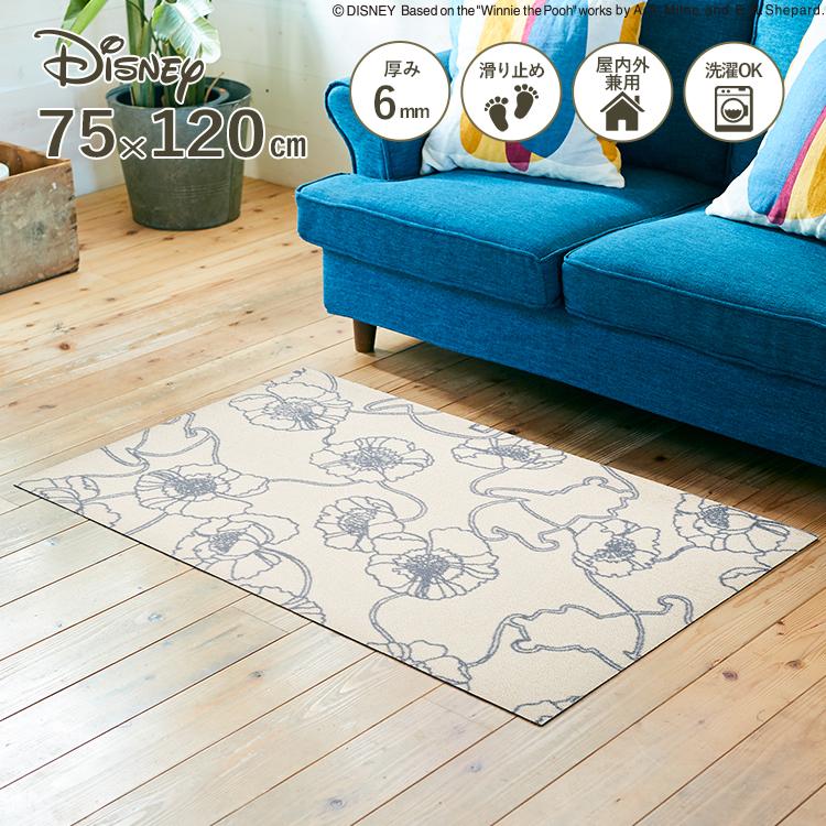 Disney Mat Collection ディズニー 玄関マット pooh/くまのプーさん アネモネ ベージュ 75 × 120 cm | 屋外 外 洗える 丸洗い 薄型 おしゃれ かわいい ずれない 滑り止め エントランスマット ドアマット 国産 日本製 クリーンテックス Kleen-Tex