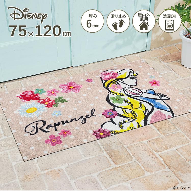 Disney Mat Collection ディズニー 玄関マット Rapunzel/ラプンツェル 75 × 120 cm | 屋外 外 ベージュ 洗える 丸洗い 薄型 おしゃれ かわいい ずれない 滑り止め エントランスマット ドアマット 国産 日本製 クリーンテックス Kleen-Tex