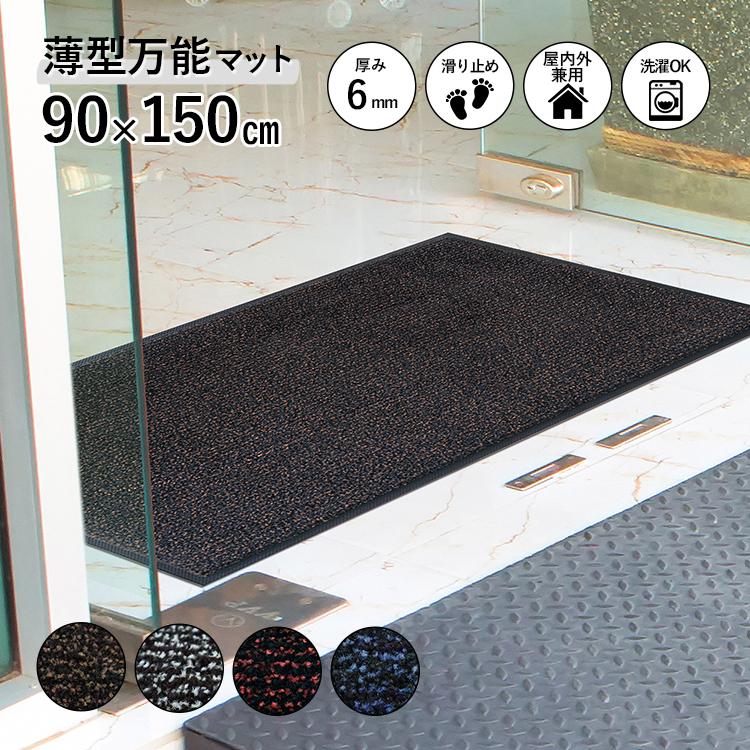 アイアンホース(ストライプ) 90×150 cm