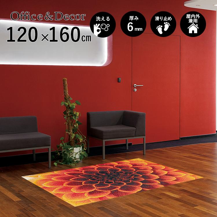 玄関マット Office&Decor(オフィス&デコ) Dahlia ダリア 120×160 cm|玄関マット フロアマット エントランスマット オフィス 屋内 室内 自然 ナチュラル エレガント シンプル 70種類 洗える 花 Kleen tex