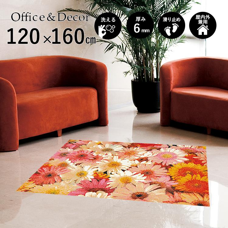 玄関マット Office&Decor(オフィス&デコ) Flower Garden フラワーガーデン 120×160 cm 玄関マット フロアマット オフィス 屋内 室内 自然 ナチュラル エレガント シンプル 70種類 洗える 花 Kleen tex