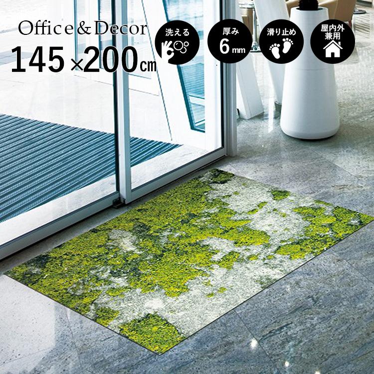 玄関マット Office&Decor(オフィス&デコ) Mosstone モストーン 145×200 cm|玄関マット フロアマット オフィス 屋内 室内 自然 ナチュラル エレガント 70種類 日本製 洗える 花 緑 グリーン Kleen tex
