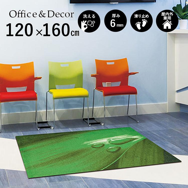 玄関マット Office&Decor(オフィス&デコ) Leaf Drop リーフドロップ 120×160 cm|玄関マット フロアマット オフィス 屋内 室内 自然 ナチュラル エレガント 70種類 日本製 洗える 花 緑 グリーン Kleen tex