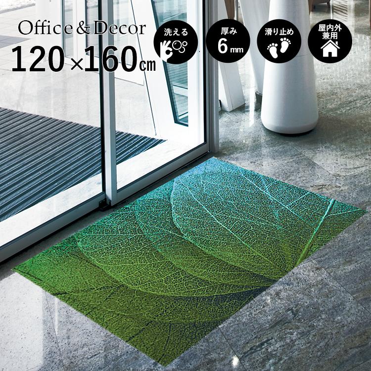 玄関マット Office&Decor(オフィス&デコ) Green Veins グリーンベインズ 120×160 cm|玄関マット フロアマット オフィス 屋内 室内 自然 ナチュラル エレガント 70種類 日本製 洗える 花 緑 Kleen tex