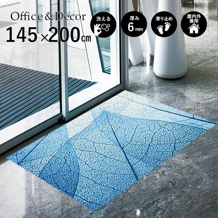 玄関マット Office&Decor(オフィス&デコ) Blue Veins ブルーベインズ 145×200 cm|玄関マット フロアマット オフィス 屋内 室内 自然 ナチュラル エレガント 70種類 日本製 洗える 花 緑 Kleen tex