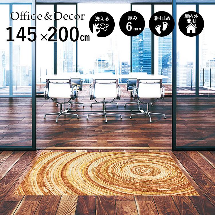玄関マット Office&Decor(オフィス&デコ) AnnualRing アニュアルリング145×200 cm|玄関マット フロアマット オフィス 屋内 室内 自然 ナチュラル エレガント 70種類 日本製 洗える 木 ウッド Kleen tex