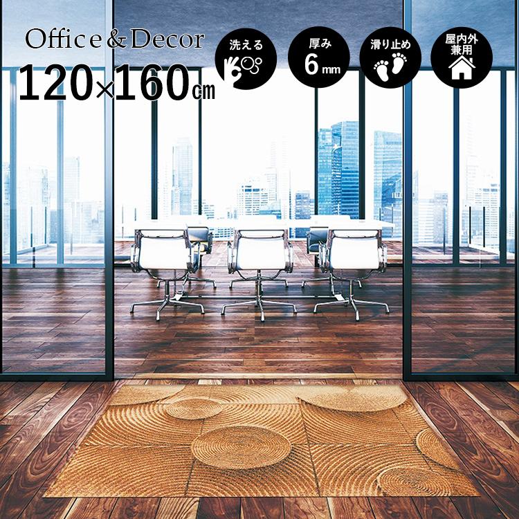 玄関マット Office&Decor(オフィス&デコ) Woodchair ウッドチェアー 120×160 cm|玄関マット フロアマット オフィス 屋内 室内 自然 ナチュラル エレガント 70種類 日本製 洗える 木 Kleen tex