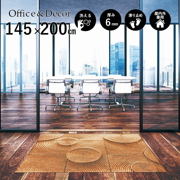 玄関マット Office&Decor(オフィス&デコ) Woodchair ウッドチェアー 145×200 cm 玄関マット フロアマット オフィス 屋内 室内 自然 ナチュラル エレガント 70種類 日本製 洗える 木 Kleen tex